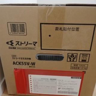 DAIKIN - 新品未使用 ダイキン 加湿空気清浄機 ACK55V  MCK55V  ホワイト
