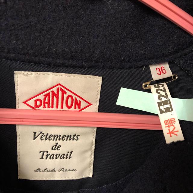 DANTON(ダントン)の美品のダントン レディースのジャケット/アウター(ロングコート)の商品写真