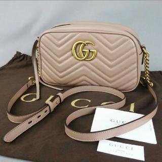Gucci - GGマーモント/キルティングレザー 斜めがけショルダーバッグ