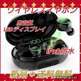 ワイヤレスイヤホン 高音質 LEDディスプレイ IPx8防水(ヘッドフォン/イヤフォン)