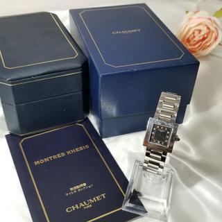 CHAUMET - ショーメ 腕時計 スタイルカレ 12Pダイヤ付き☆