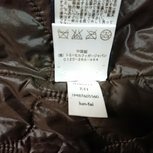 TOMMY HILFIGER(トミーヒルフィガー)のトミーヒルフィガー ボア ブルゾンサイズS レディースのジャケット/アウター(ブルゾン)の商品写真