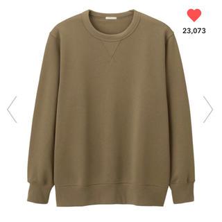 GU - 新品未使用☆GU スウェットシャツ ベージュ 裏起毛 Lサイズ メンズ ジーユー