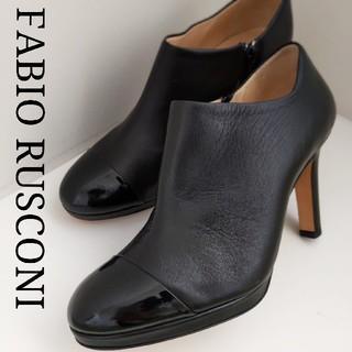 ファビオルスコーニ(FABIO RUSCONI)の高級 新品 ブーティ ショートブーツ FABIORUSCONI レザー イタリア(ブーティ)