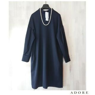 ADORE - ◆幻◆ 希少新品 定価4.5万円 ADORE ストレッチベネシャンワンピース
