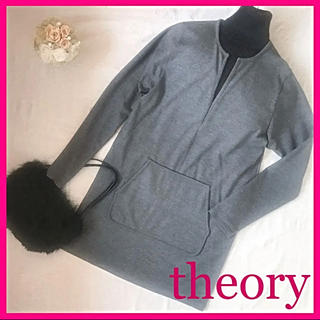 セオリー(theory)のtheory ウール100% チュニック ワンピース ダークグレー S  日本製(ひざ丈ワンピース)