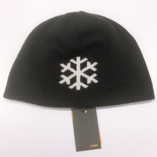 フェンディ(FENDI)のフェンディ FENDI ニット帽 ブラック(ニット帽/ビーニー)