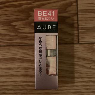 AUBE - AUBE 口紅BE41