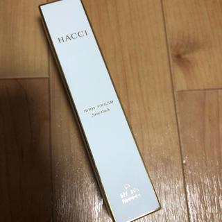 ハッチ(HACCI)のHACCI UVボディクリーム(ボディクリーム)
