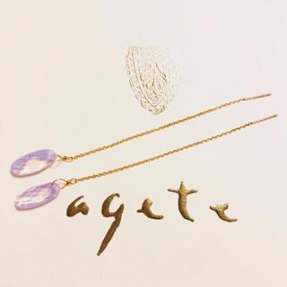 agete - ☆超希少☆限定☆ agete アガット アメリカンピアス