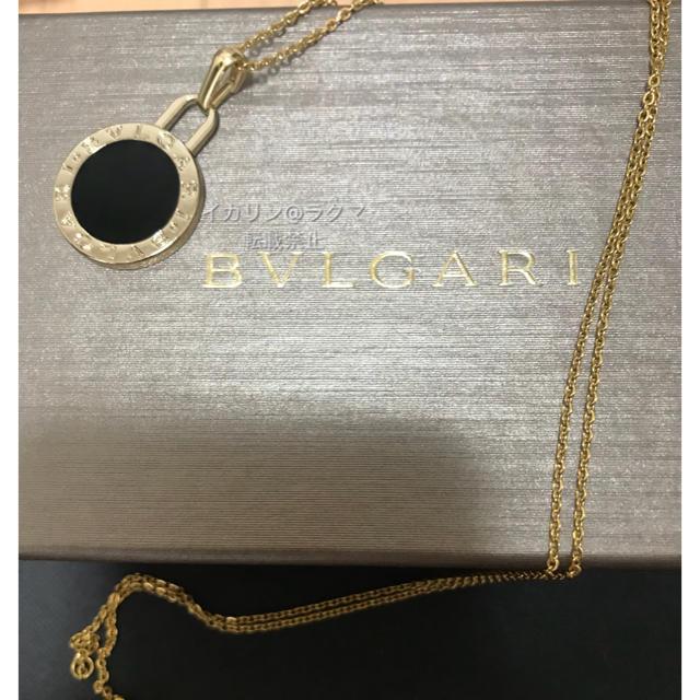 BVLGARI(ブルガリ)の【正規品】BVLGARI チャーム ペンダント ネックレス チェーン付き メンズのアクセサリー(ネックレス)の商品写真
