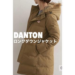DANTON - 2019新作☆新品未使用DANTONダントンロングダウンジャケットキャメル36