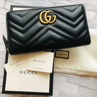 Gucci - 新品 GUCCI マーモント キルティングレザー ジップラウンド 長財布