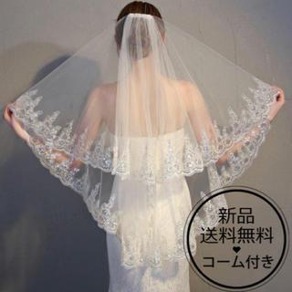 ゴージャス刺繡 キラキラ 金属コーム ウエディングベール♪ T1007