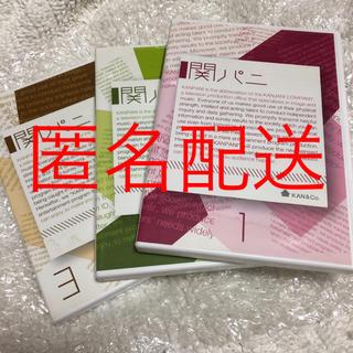 関ジャニ∞ - 関ジャニ∞ 関パニ セット