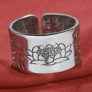 フリーサイズ 蓮の花 指輪 リング