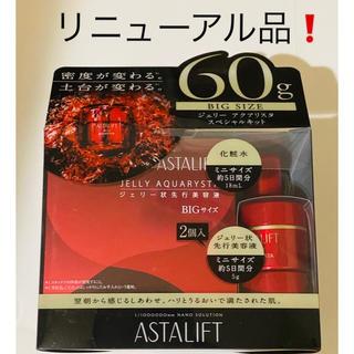 ASTALIFT - アスタリフト ジェリー アクアリスタ BIGサイズ60g スペシャルキット