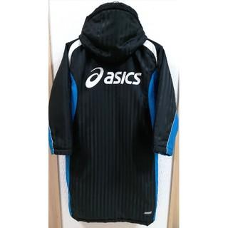 asics - カッコいい❗asicsアシックス◆中綿入りベンチコート◆150サイズ◆