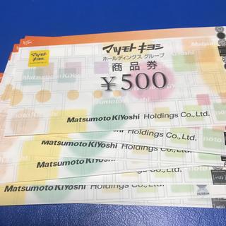 マツモトキヨシ 4000円 株主優待