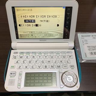 SHARP - SHARP PW-G5200-W 電子辞書 美品