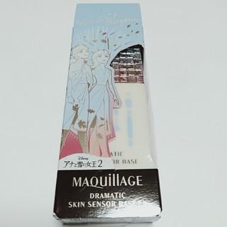 MAQuillAGE - マキアージュ ドラマティックスキンセンサーベース アナと雪の女王 化粧下地