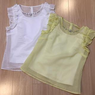 リランドチュール(Rirandture)のリランドチュール  ブラウス2枚セット(シャツ/ブラウス(半袖/袖なし))