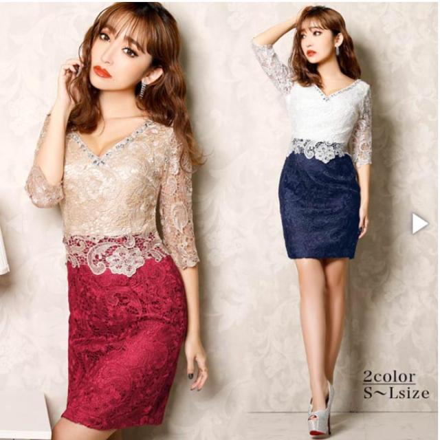 dazzy store(デイジーストア)の袖付きドレス❤️ネイビー レディースのフォーマル/ドレス(ミニドレス)の商品写真