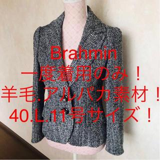 ブラーミン(BRAHMIN)の☆Brahmin/ブラーミン☆一度着用のみ☆大きいサイズ!長袖ジャケット40(テーラードジャケット)