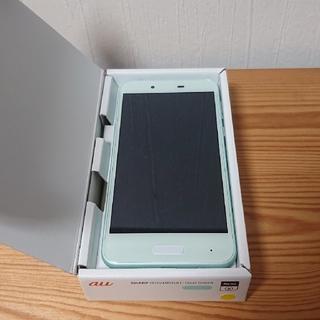 アクオス(AQUOS)のau AQUOS sense SHV40(オパールグリーン)(スマートフォン本体)