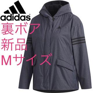 アディダス(adidas)の新品M アディダス 裏ボアフルジップパーカー マルチスポーツ ウインドウェア(ブルゾン)