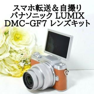 Panasonic - ★スマホ転送&自撮り★スグ使えるSDカード付き★パナソニック GF7