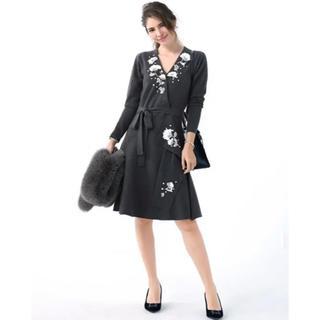 Chesty - chesty ビジュー付きカシュクールワンピース 授乳服