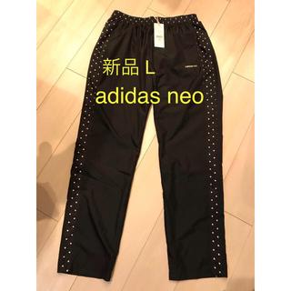 adidas - 【新品】アディダス ネオ レディース ランニングパンツ スポーツウェア