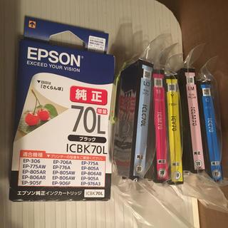 EPSON - 値下げ 新品未使用  EPSON 純正インクカートリッジ ICBK70L等6色