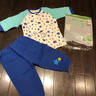 80cm  暖かいパジャマ 新品表裏綿100% 滑り止めボタン付き