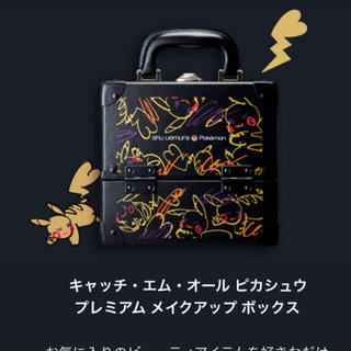 シュウウエムラ(shu uemura)のクリスマス限定完売品✨プレミアムメイクアップボックス 新品 ピカチュウ ポケモン(コフレ/メイクアップセット)