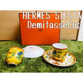 Hermes - エルメス シエスタ デミタス カップ&ソーサー ペア