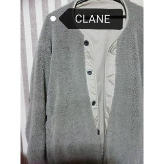 ステュディオス(STUDIOUS)の難あり CLANE ボアジャケットコート(ブルゾン)