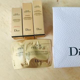 Dior - Dior プレステージ サンプル