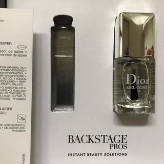 ディオール(Dior)のDior ネイル トップコート(ネイルトップコート/ベースコート)