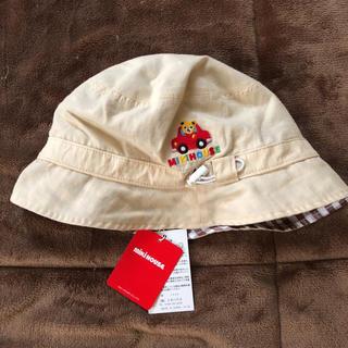 ミキハウス(mikihouse)の新品♡ミキハウス プッチー  帽子 52 リバーシブル(帽子)