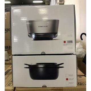 バーミキュラ(Vermicular)の新品・未開封☆バーミキュラ ライスポットミニ RP19A-WH(ホワイト) 3合(炊飯器)