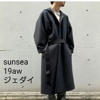 サンシー(SUNSEA)の即完売 19aw サンシー sunsea ジェダイ コート 新品未使用 希少(その他)