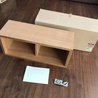 MUJI (無印良品) - 無印良品 壁に付けられる家具.箱 ナチュラル