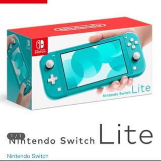 Nintendo Switch - 任天堂スイッチライト Nintendo Switch Lite