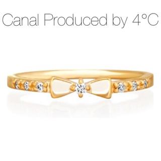 4℃ - ★現行品【Canal4°C】K10YG リボンダイヤモンド ピンキーリング