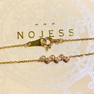 agete - 【NOJESS】K10パール&ダイヤ ブレスレット