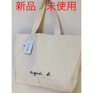 agnes b. - 【WEB限定】新品 未使用!アニエスベー トートバッグ アイボリー/大きめサイズ