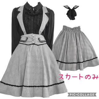 axes femme - 130.ホルターサス付きフレアスカート