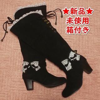 axes femme - 【新品未使用&箱付き♥】編み上げ風ブーツ/ブラック、黒、フリル付き